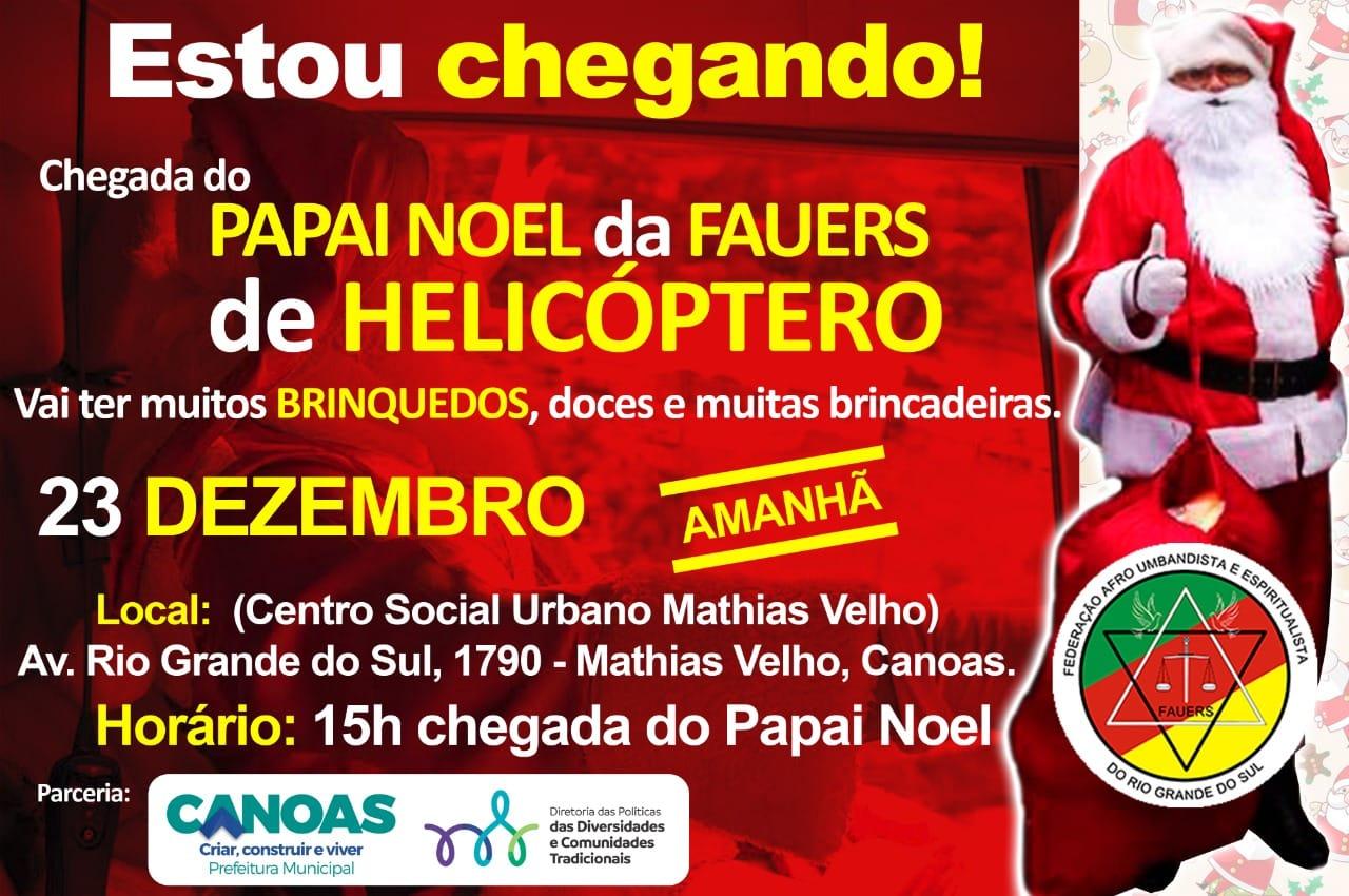 Chegada do Papai Noel – Centro Social Urbano da Mathias Velho